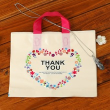 Beige thickening hand carry clothing bags plastic hand bags for gift package