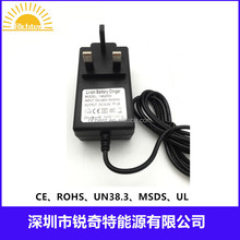14.6V lifepo4 battery charger