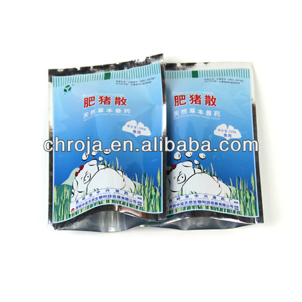 Custom Design Laminated Aluminum Foil Bag