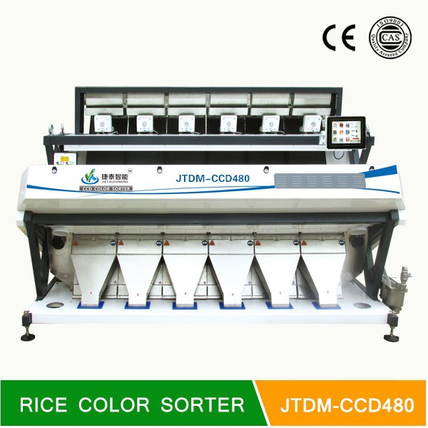 2016 new products auto rice mill rice color sorter machine