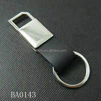 China Popular Metal Leather Key Chain,Custom Engraving Logo Key Holder