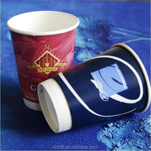 8 oz Insulated Coating Printed Double Wall Hot Paper Cup with Lid avalible for Drink