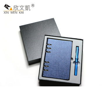 Custom Made Business Gift Luxury A6 Notebook And Gel Pen Writing Set