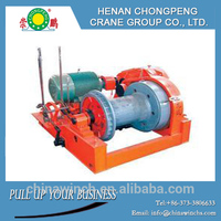 Pilling machine electric drum boat anchor winch for shipyard