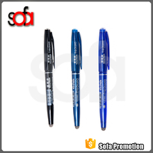 2015 china alibaba new product water-based gel pen with erasable