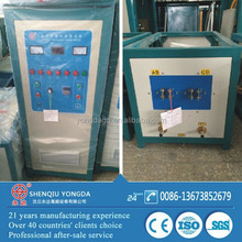 Copper pipe welding equipment