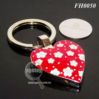 With Magnetic Key Holder
