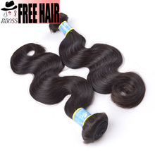 Good Suppliers natural black hair weave color #27,teal hair weave color #4, raw hair extensions vendors