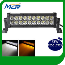 72W yellow and white color transform epistar led light bar