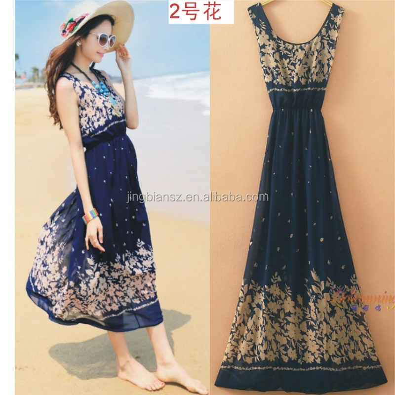 And you will catch eyes on your daily outfits with fashion women dresses. In addition, you can pick a style for every occasion, like for work, at weekend or a night out. There are various cheap women dresses for sale, such as formal women dresses, day women dresses, sexy women dresses.