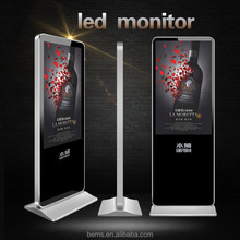 floor standing electronic signage kiosk usb ADS