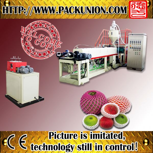 Top Performance EPE foaming fruit net plastic extruder