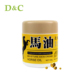 Horse Oil Repairing Moisturizing Hyaluronic Acid Face Cream