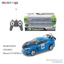 Toy Car 5CH High Speed RC car 1:14 Carro De Controle Remoto