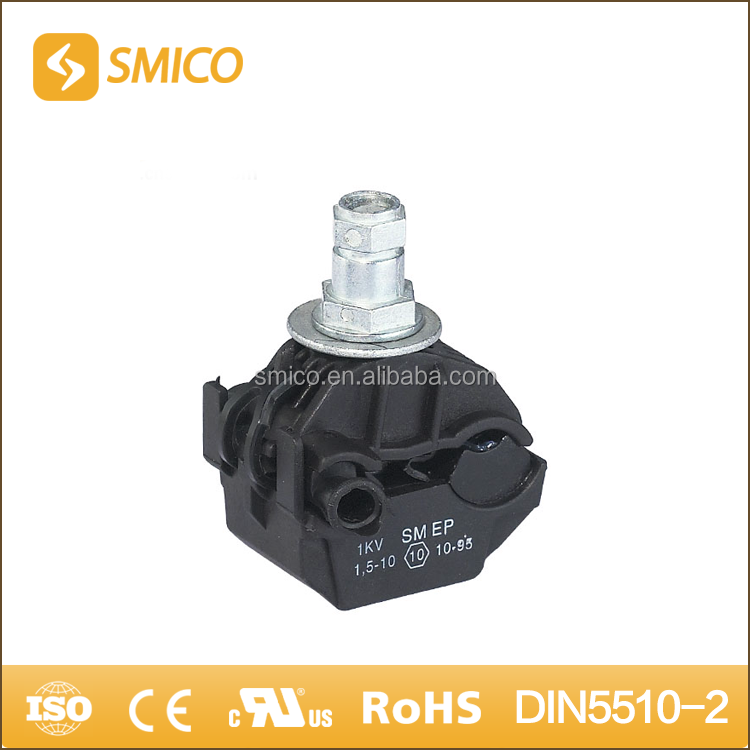 SMICO Yueqing Insulation Electrical Wire Tap Different Types Insulation Piercing Connector