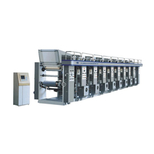 ZXNB1200 Automatic Offset Textile Currency Flex Ribbon Screen Expiry Date Sticker Plastic Bag Printing Machine Price In India