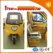 africa three wheel bike passenger with cheap price