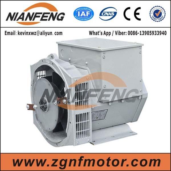NIANFENG brushless ac alternator 10kw