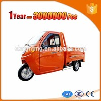 Indonesia three wheel two seats electric tricycle with rain tent