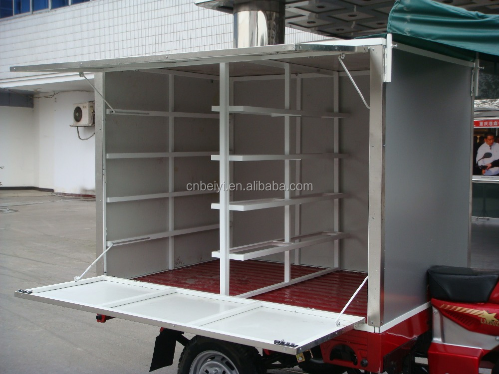 Best Selling Three Wheeler Cargo Van Advertising Tricycle With Box