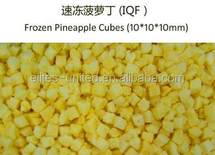 IQF frozen pineapple dice