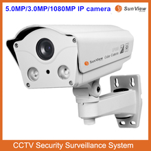 SunView outdoor IR bullet array LEDs surveillance system 5MP IP camera