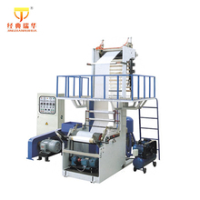 China Mini-Type Nylon Film Blowing Machine Extruder