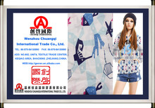 100% cotton fabric china factory production fashion design printing fabric for garments