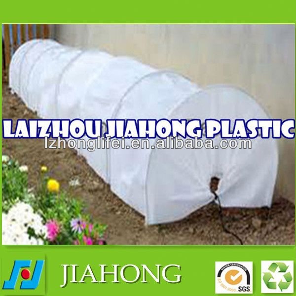 agiculture and garden used nonwoven fabric anti-frost rolls