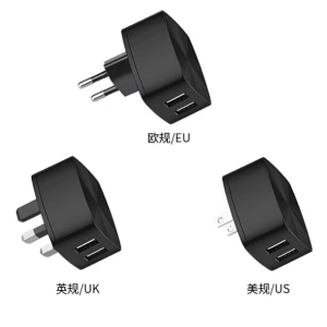 Dual USB port wall charger 5V 2A 2.4A Travel USB charger with Folding US EU UK plug