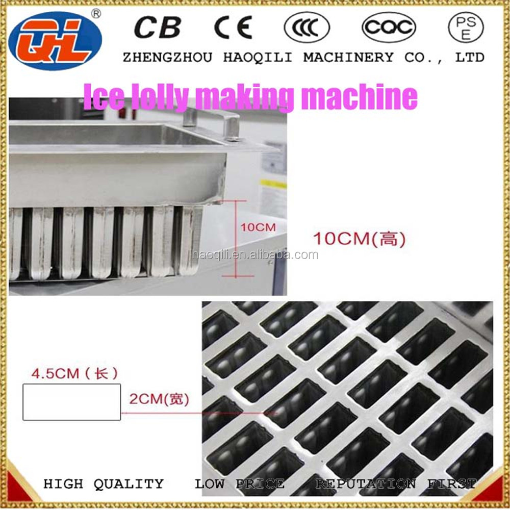 automatic ice cream tube maker ice lolly making machine