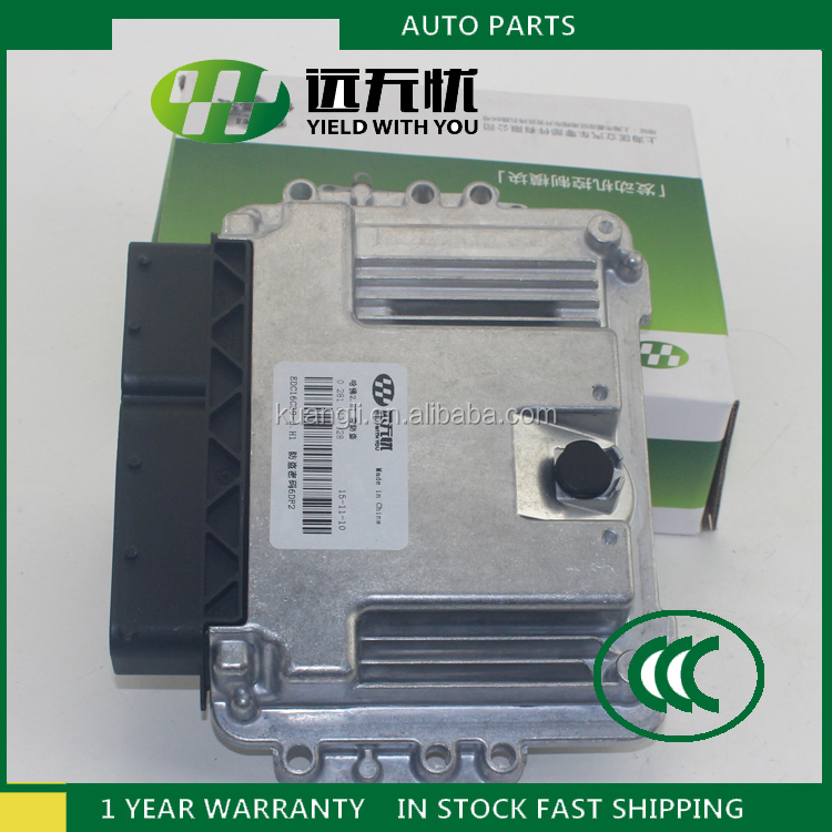 YWY-EC02A003X Hot Sale High Quality Diesel AUTO ECU Motor Auto Engine Control Module Unit 0281013328 for Great wall Haval 2.8T