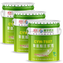 Excellent Polyurethane Waterproof Coating With Good Price