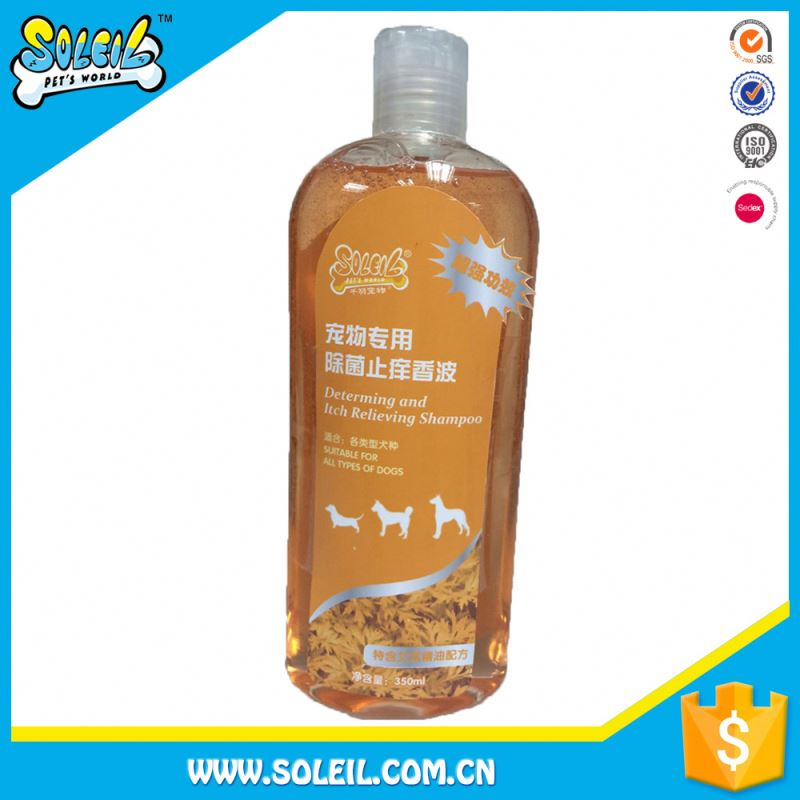 Good Feedback Cleaning Product Cat And Dog Shampoo