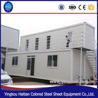 Prefabricated mobile the prefab steel frame modular demountable house portable new design cheap 2 bedroom prefab homes