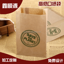 greaseproof toast/fried hot food paper bag
