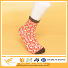 China comfortable Custom Polyester Ankle paraffin wax socks