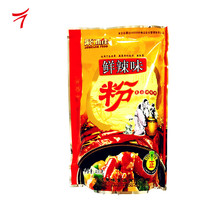 chinese supplier spices package meatball spices
