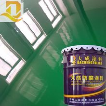 Concrete floor Epoxy rubber floor paint for warehouse floor