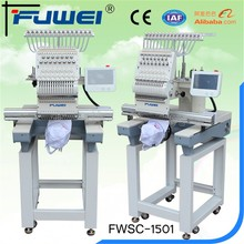 FUWEI feiya type 1 head embroidery machine with Dahao system embroidery machine