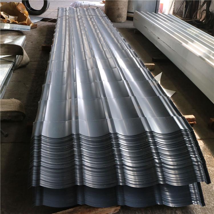 U003cstrongu003ealuminumu003c/strongu003e Sheet Metal U003cstrongu003eroofingu003c/