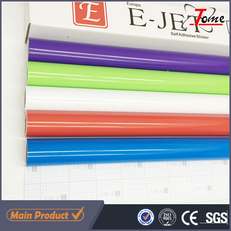Matt And Glossy Cutting Color PVC Vinyl For Cutting Vinyl , Vinyl Masking Film