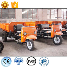 Farm Motor Diesel Engine Mini Dumper Truck Tricycle For Sale
