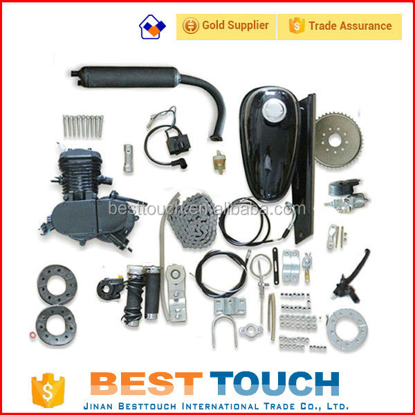 80cc Motorized Bicycle f80 80cc bicycle engine kits