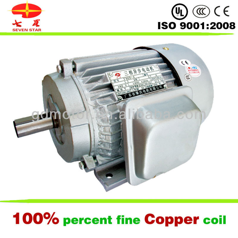 Best protection water well drilling machine motor