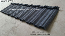 Senegal Hot Sell stone chip coated steel roof tile , Africa Popular.roofing tile .New Zealand Style