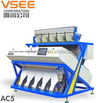 5000+pixel hot sell plastic bottle recycling machine/plastic processing machine/high throughput color sorter