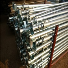 scaffold galvanize pipe 6 meters