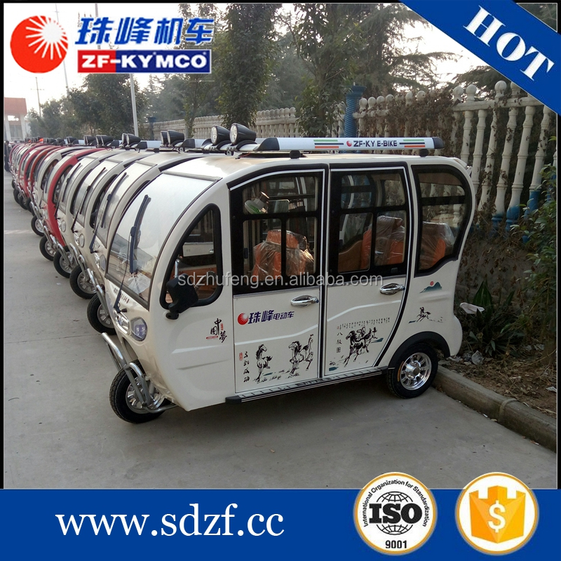 Cheap gasoline passenger motorcycle truck 3-wheel tricycle