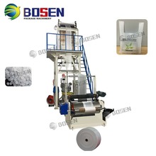 High Speed Film Blowing Machine Sj-65 for Various Plastic